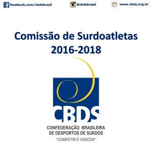CS_CBDS